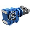 Worm Gear Motor General Industrial & Engineering Hardware