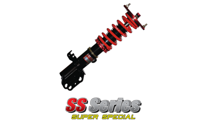 SS SERIES [SUPER SPECIAL]