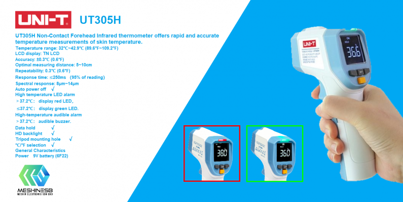 UNI-T UT305H Non-contact Infrared Thermometer