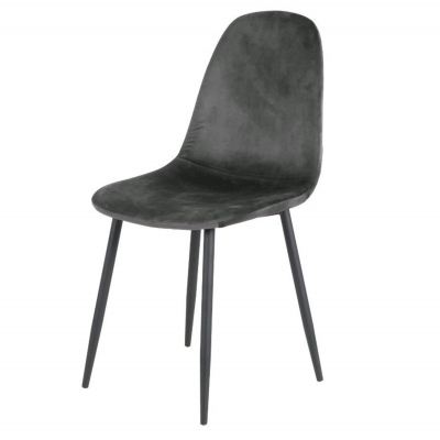 Metal Dining Chair RCF