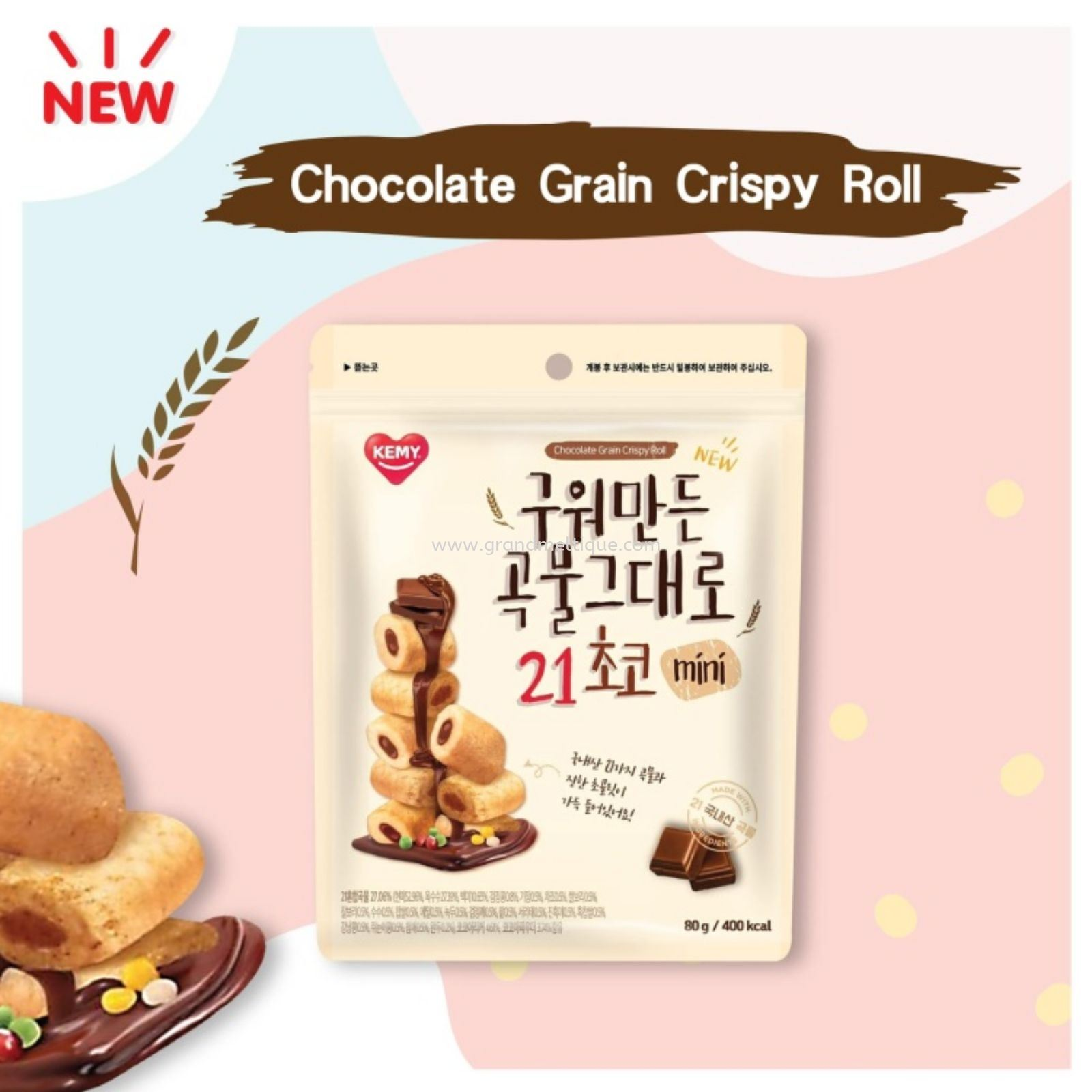 KEMY 21 GRAIN-CHOCOLATE MINI 巧克力味21谷物小饼干80G