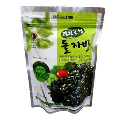 NH SEAWEED JABAN 韩国紫菜碎 50G