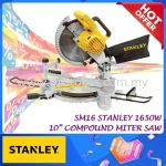 "SM16 STANLEY 10"" COMPOUND MITER SAW 【READY STOCKS】245MM FOR WOOD WORK CUTTING SM 16 STANLEY SM16 10I"