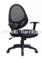 FC 016 LOWBACK CHAIR