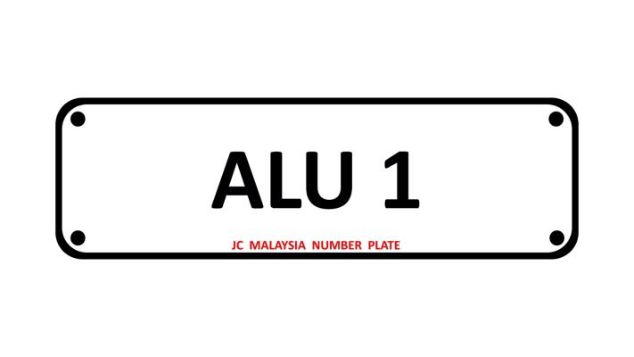 ALU 1