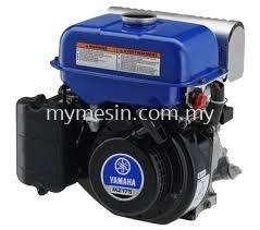Yamaha MZ175 5.5Hp Petrol Engine (Keyway)  [Code:9335]
