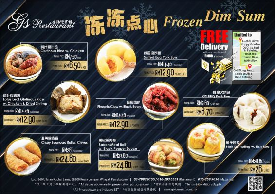 Fresh DimSum Promotion November