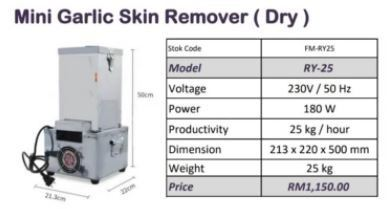 Mini Garlic Skin Remover (Dry) RY-25 Food Machinery