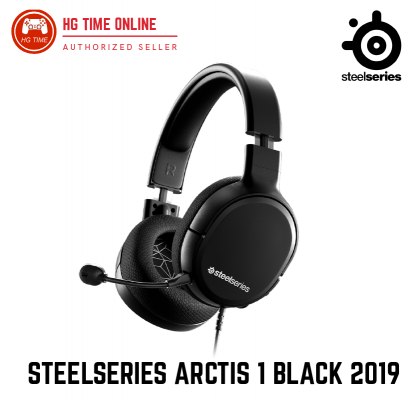 Steelseries Arctis 1 Black 2019 Edition