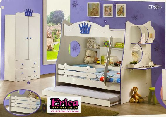Children Set CT2055