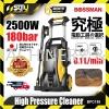 BOSSMAN BPC-188 / BPC188 High Pressure Cleaner / Water Jet 180bar 2500W BOSSMAN High Pressure Washer