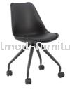 FC 139 Leisure Chair Chairs