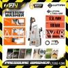 Lutian LT202-1200-1 1200W 100Bar Compact High Pressure Cleaner LUTIAN High Pressure Washer