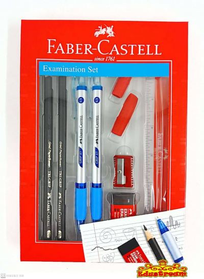 FABER CASTELL EXAMINATION SET