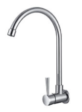Novatec Chrome Plated Wall Sink Tap RC5051