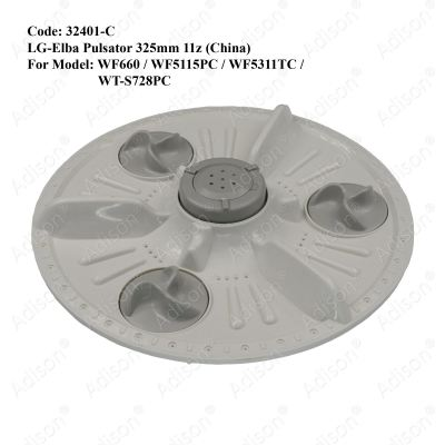 Code: 32401-C LG-Elba Pulsator 325mm (China)