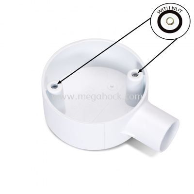 Circular 1 Way End Box            (White) (With Nut)