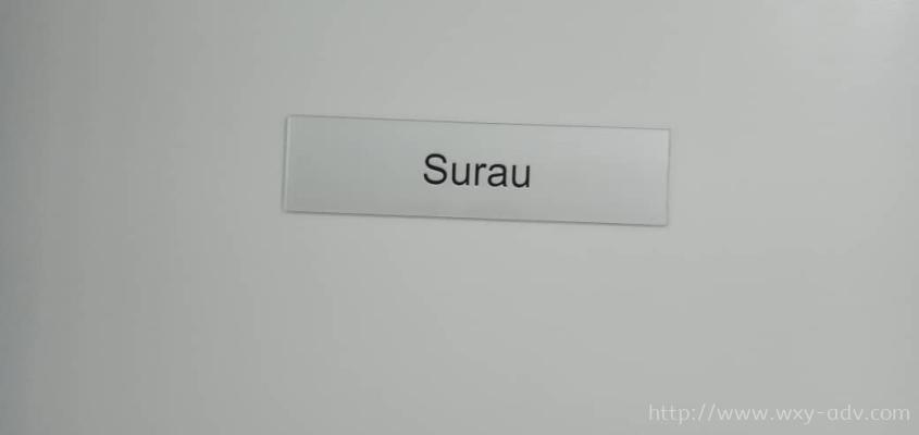 Surau Acrylic Signage