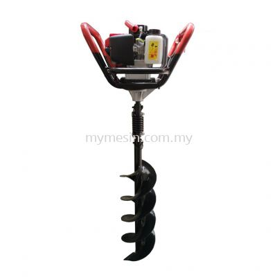 OMC gd680 Soil Auger Machine (68cc) [Code:9528]