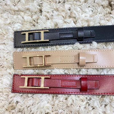 1B0006 Leather Buckle Belt