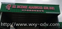 SIX INCENSE AGARWOOD SDN. BHD. PVC signboard PVC Board Emboss Wording / Logo Signboard