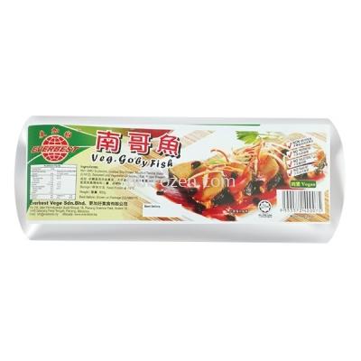 Nan ge fish 南哥鱼
