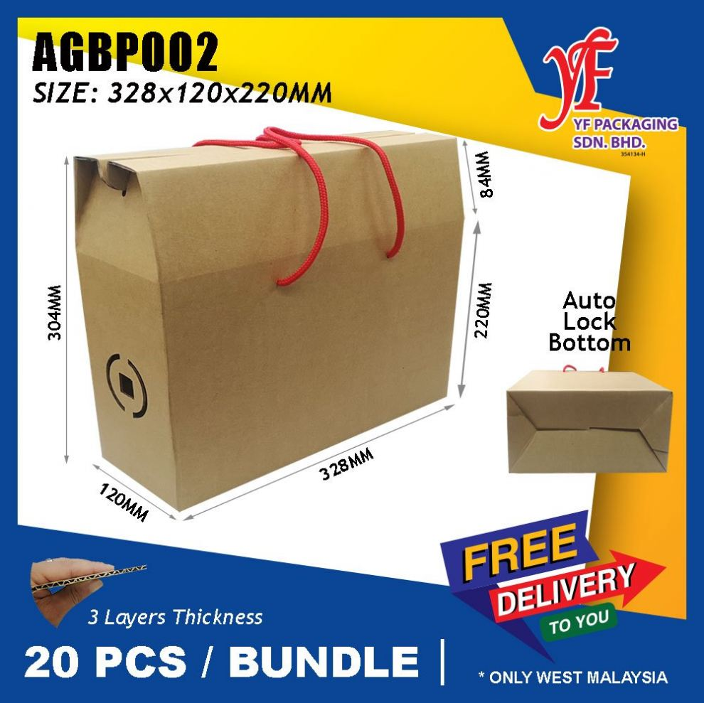 A Gift Box Packaging
