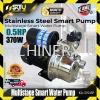 KAMU KA-370JSP 0.5HP Stainless Steel Multistage Smart Water Pump Auto Pump Water Pump