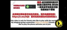 JB Talentronic 天艺智能手机维修学院 : #本视频由马来西亚的朋友Ahlong提供!  AH LONG就是我们学院的软件老师!我们很荣幸能被著名电报群《IT垃圾佬》邀请上传解锁视频,下面有YOUTUBE 完整版链接: https://youtu.be/bEguJ9oe7aQ Course Content Event of Talentronic