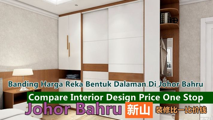 Looking For The Cheapest & Quality Interior Design In Johor Bahru