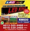 P10 Single Color LED Panel Single Color Outdoor