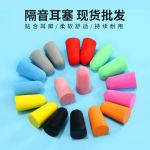 GoTravel Ear Plug With Box 2pairs