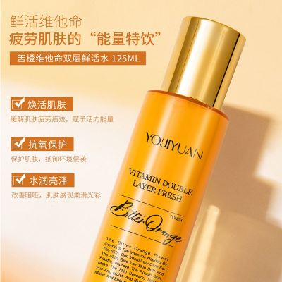 �ż�Դ���ά����˫���ʻ�ˮ YOUJIYUAN VITAMIN DOUBLE LAYER FRESH
