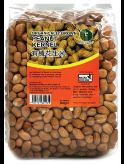 Meet Organic Organic Peanut Kernel