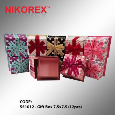 551012 - Gift Box 7.5x7.5 (12pcs)