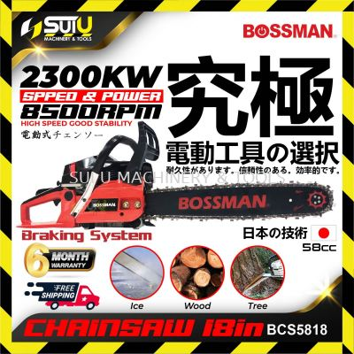 Bossman BCS5818 Gasoline Powered Chainsaw 18in Rated Power 8500rpm, 58cc