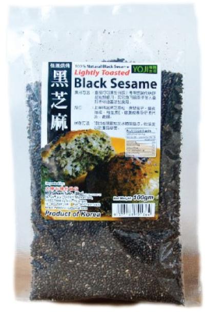 Yoji Lightly Toasted Black Sesame