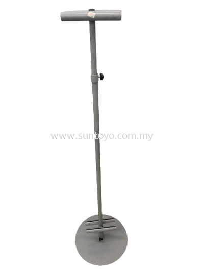 Bannel Stand c/w Metal Plate