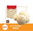 D11-Kuih Bangkit 番婆饼 Chinese New Year Cookies