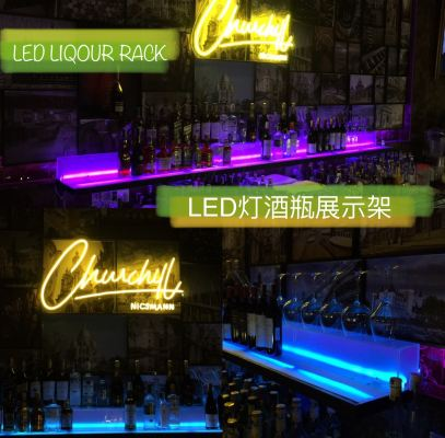 LED LIQUOR RACK WITH STEPS