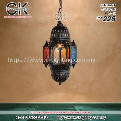 CK LIGHTING PENDANT ALADDIN BLACK (P-6002/1BLK)