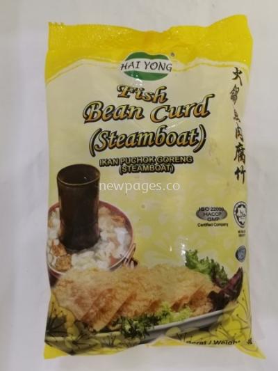 HAI YONG �㸯�� 400g��HAI YONG Fish Bean Cur�� 400g��HAI YONG Ikan Puchok Goreng 400g ��9554100060125��
