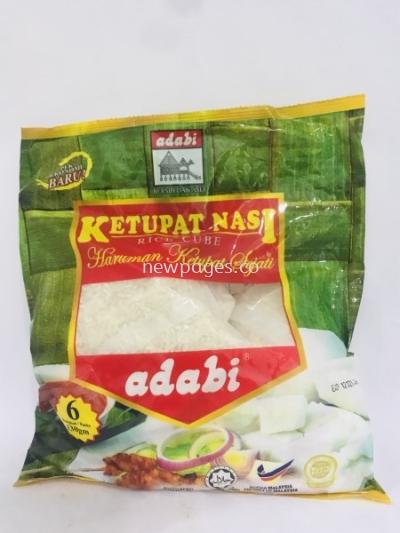 ADABI ���� 130g x 6��ADABI Rice Cube 130g x 6��ADABI Ketupat Nasi 130g x 6 ��9556252357801��