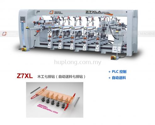 Z7XL DRILLING MACHINE