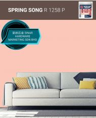 NIPPON INTERIOR PAINT Q GLO - R1258P SPRING SONG