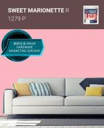 NIPPON INTERIOR PAINT Q GLO - R1279P SWEET MARIONETTE