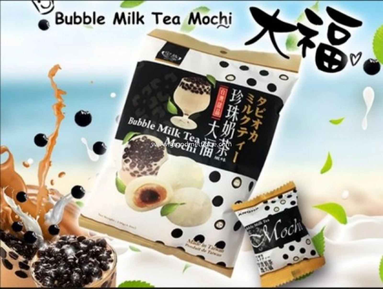 RF MOCHI BUBBLE MILK TEA 皇族珍珠奶茶麻薯120G x 12 RF MOCHI BUBBLE MILK TEA 皇族珍珠奶茶麻薯120G