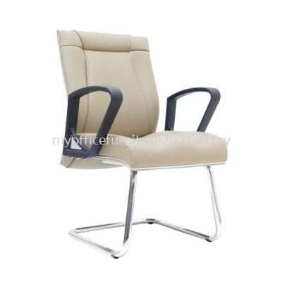 V2524S Vintage Visitor Chair Pu Leather