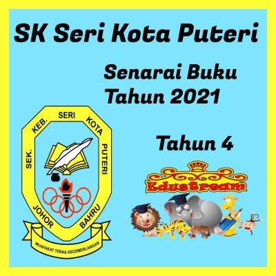 SK Seri Kota Puteri Tahun 4