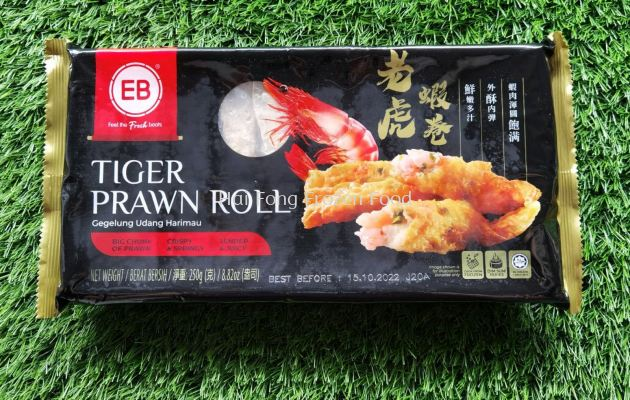 Tiger Prawn Roll